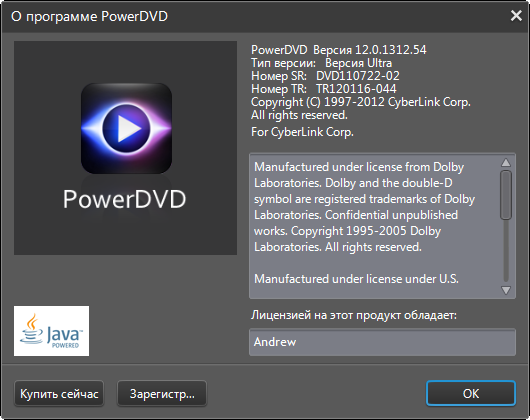 Powerdvd crack cyberlink 12 скачать. скачать easy gif animator + crack.